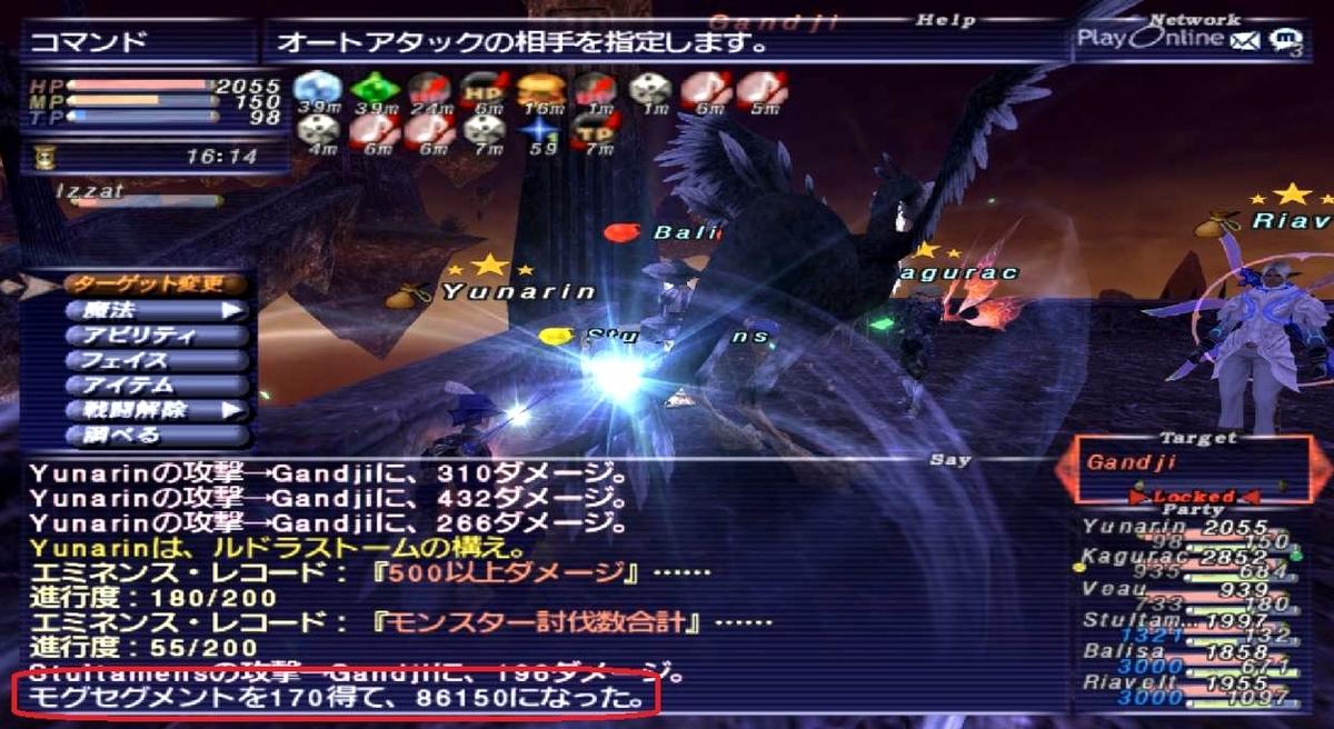 f:id:kagurazaka-c:20201230221447j:plain