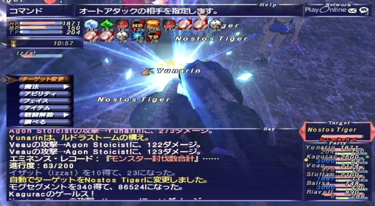 f:id:kagurazaka-c:20201230221511j:plain