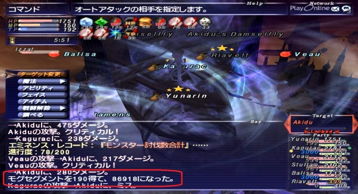 f:id:kagurazaka-c:20201230221515j:plain