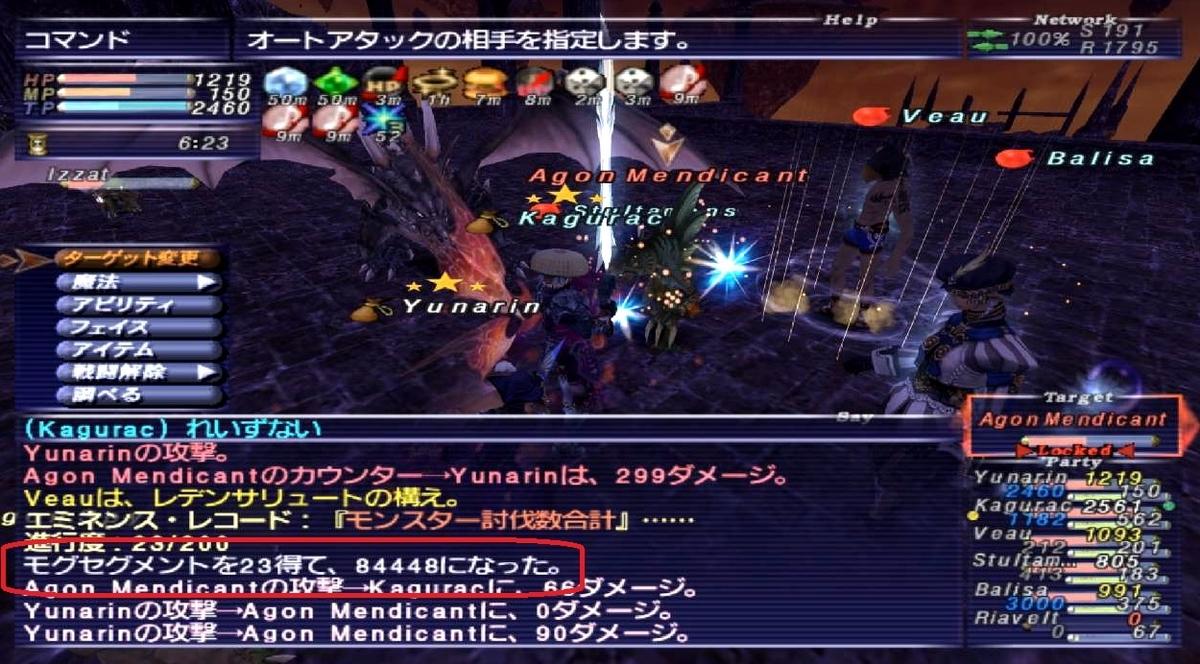 f:id:kagurazaka-c:20201230221529j:plain