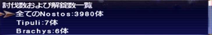 f:id:kagurazaka-c:20201230222739j:plain