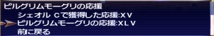 f:id:kagurazaka-c:20201230222742j:plain