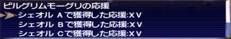 f:id:kagurazaka-c:20201230222745j:plain
