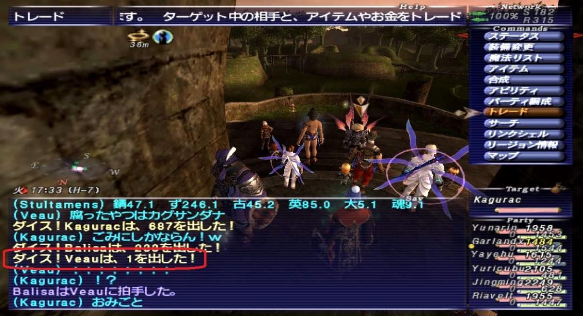 f:id:kagurazaka-c:20201230223056j:plain
