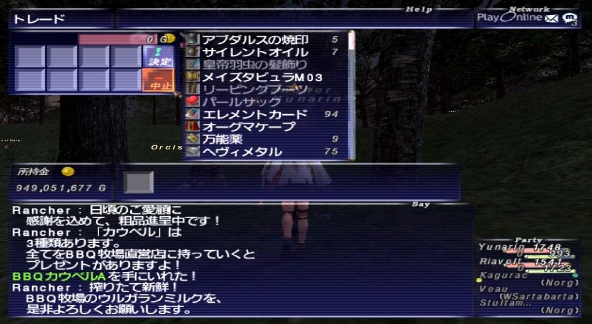 f:id:kagurazaka-c:20210102041452j:plain
