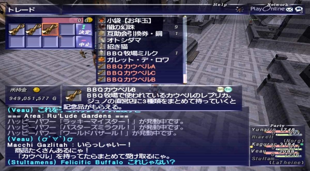 f:id:kagurazaka-c:20210102041510j:plain