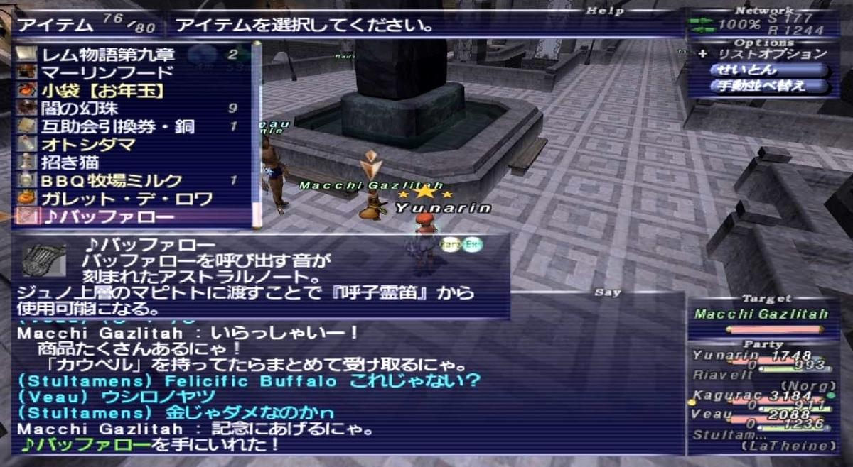 f:id:kagurazaka-c:20210102041513j:plain