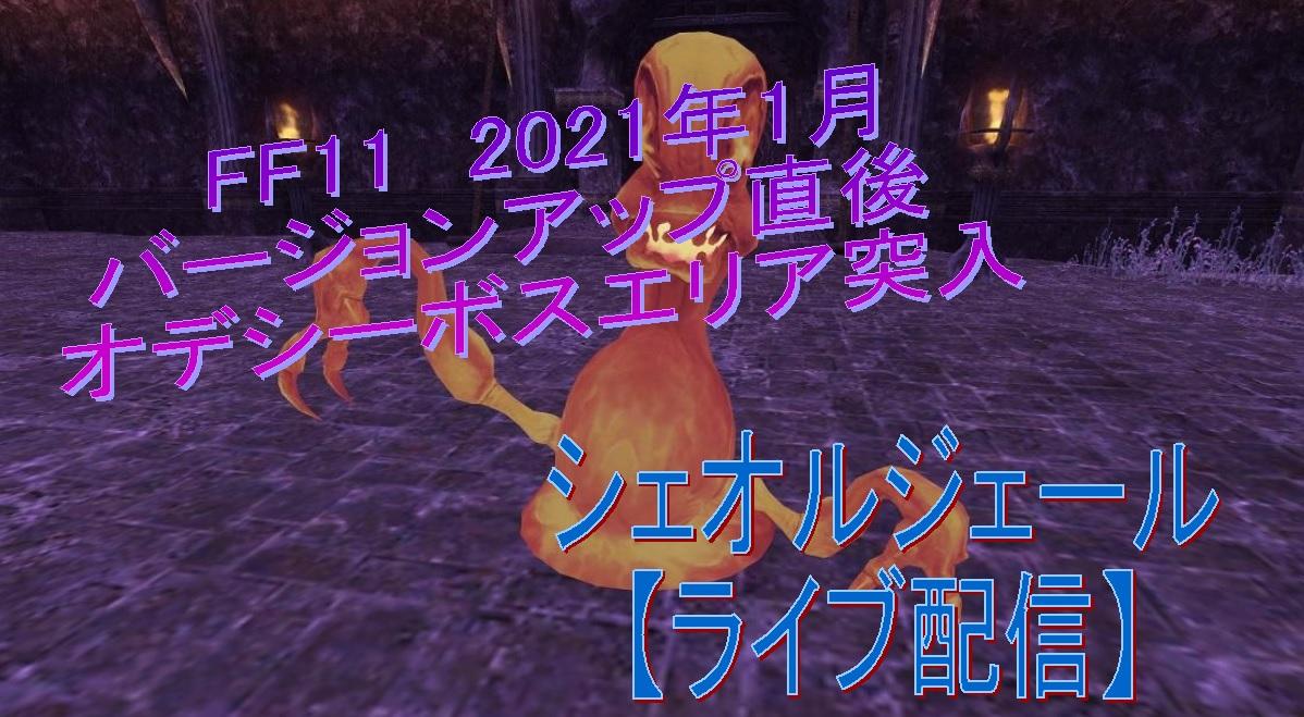 f:id:kagurazaka-c:20210111232435j:plain