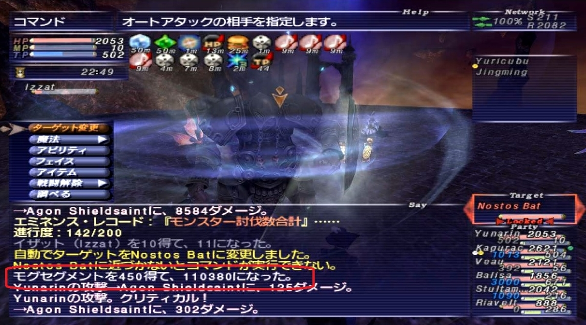 f:id:kagurazaka-c:20210111233219j:plain