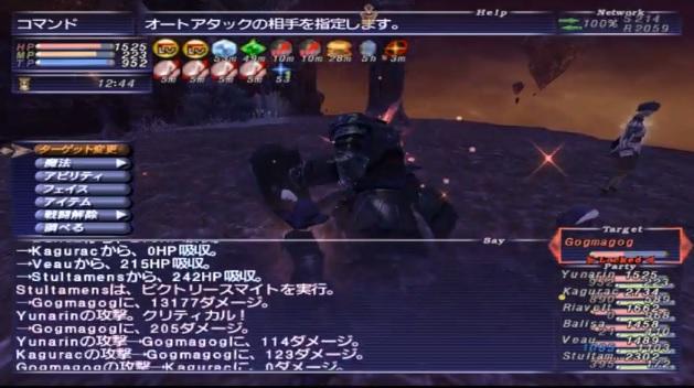 f:id:kagurazaka-c:20210113204132j:plain