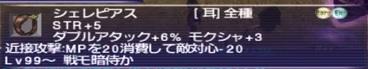 f:id:kagurazaka-c:20210113214438j:plain