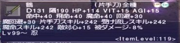 f:id:kagurazaka-c:20210113214810j:plain