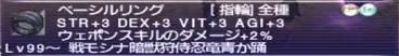 f:id:kagurazaka-c:20210113215018j:plain