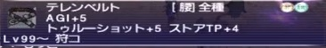 f:id:kagurazaka-c:20210113215217j:plain