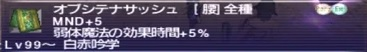 f:id:kagurazaka-c:20210113215335j:plain