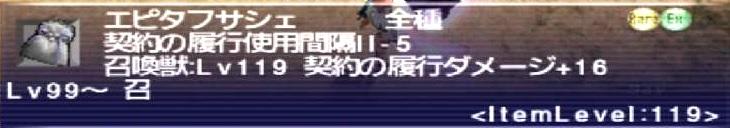 f:id:kagurazaka-c:20210117035923j:plain