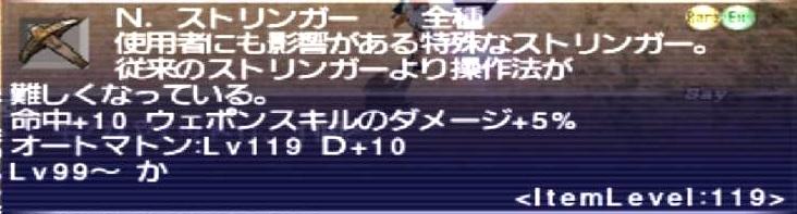 f:id:kagurazaka-c:20210117035933j:plain