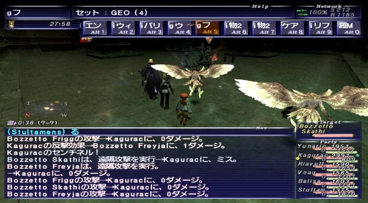 f:id:kagurazaka-c:20210117041254j:plain