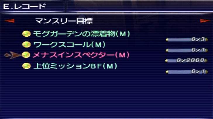f:id:kagurazaka-c:20210118034316j:plain