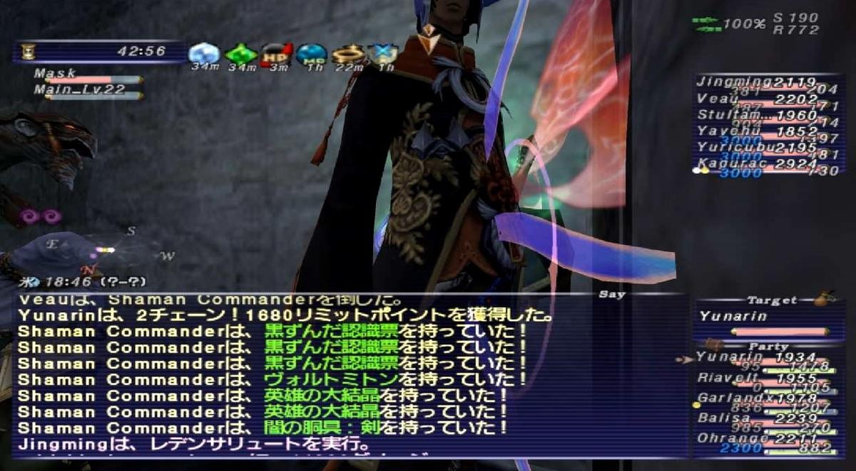 f:id:kagurazaka-c:20210118034345j:plain