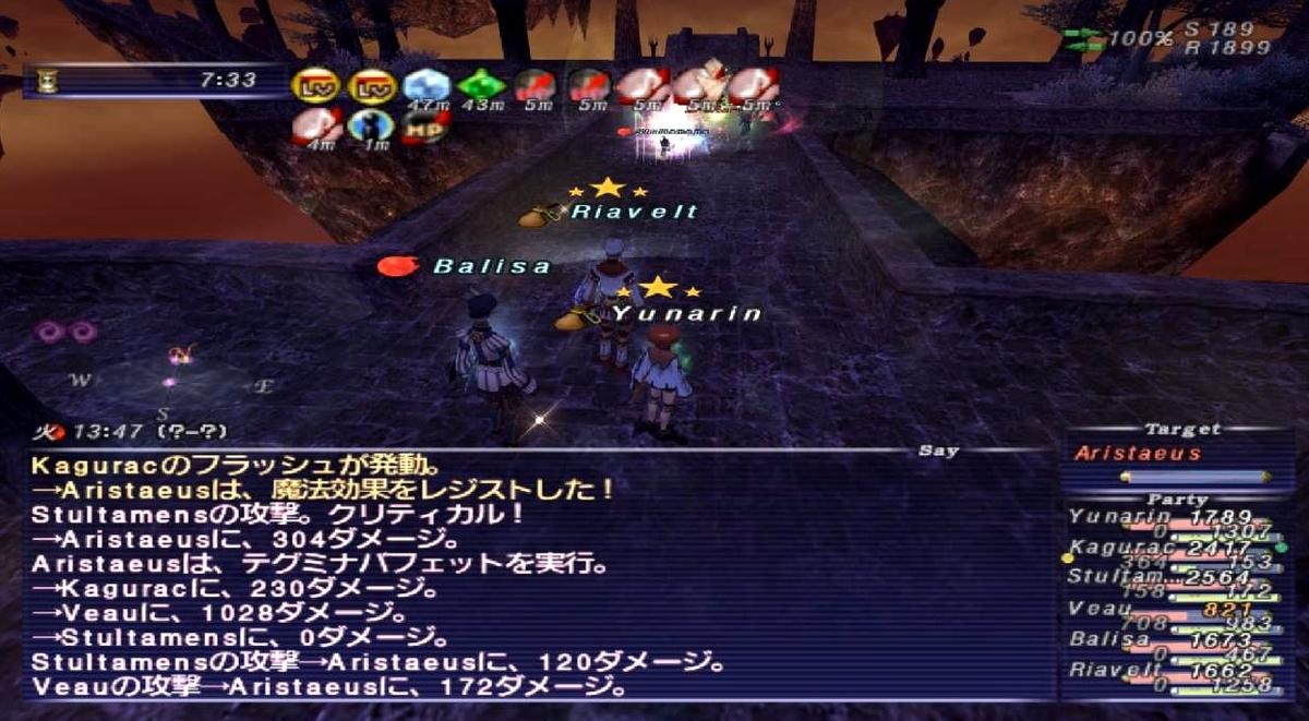 f:id:kagurazaka-c:20210120035815j:plain