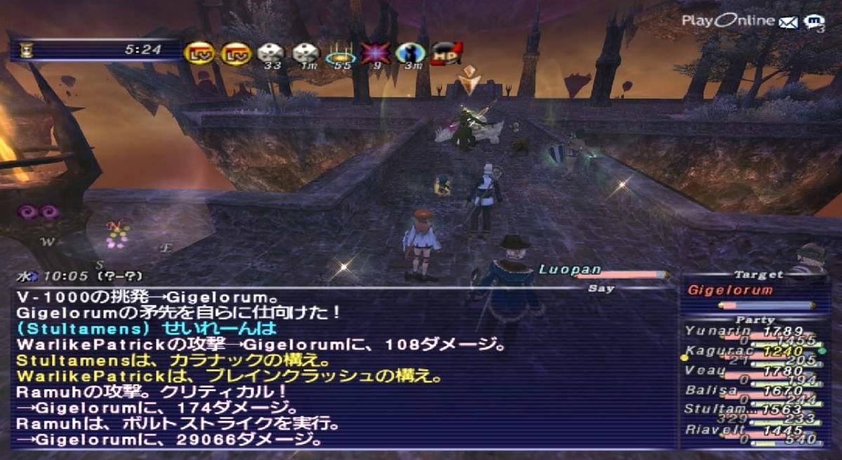 f:id:kagurazaka-c:20210122032208j:plain