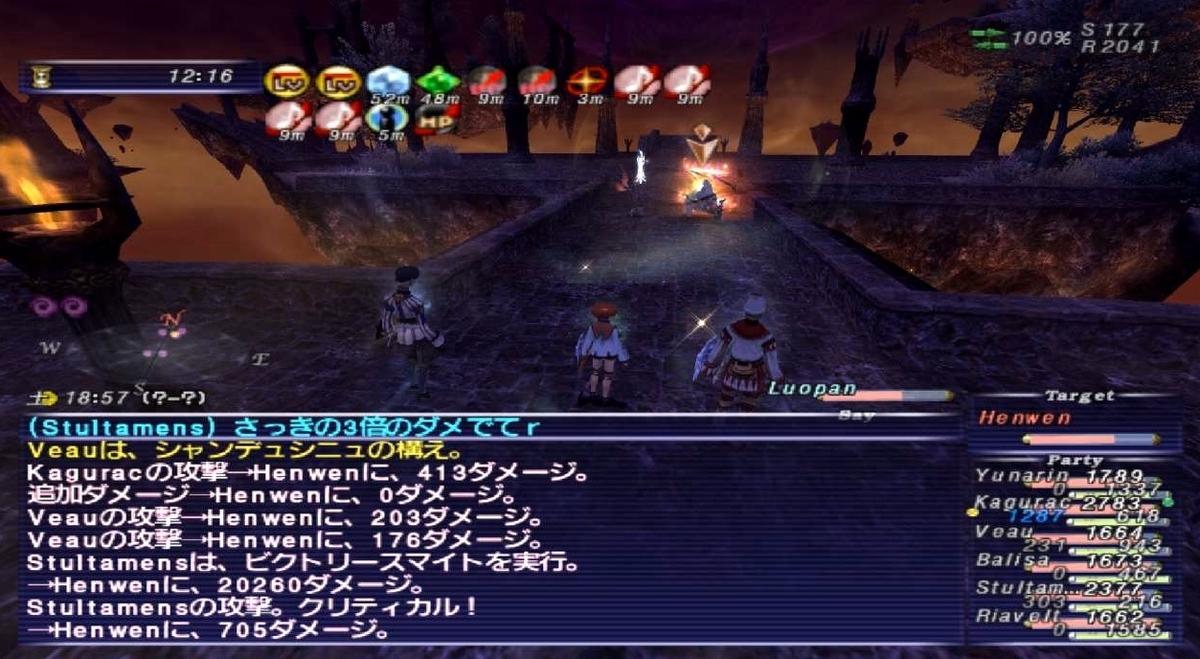 f:id:kagurazaka-c:20210122032211j:plain