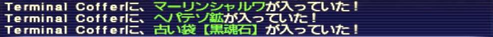 f:id:kagurazaka-c:20210122032303j:plain