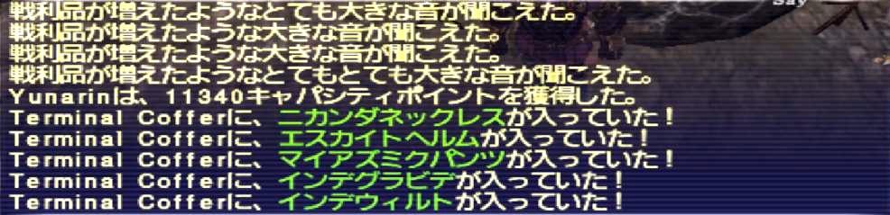 f:id:kagurazaka-c:20210122032307j:plain