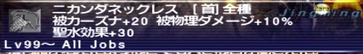 f:id:kagurazaka-c:20210122032316j:plain