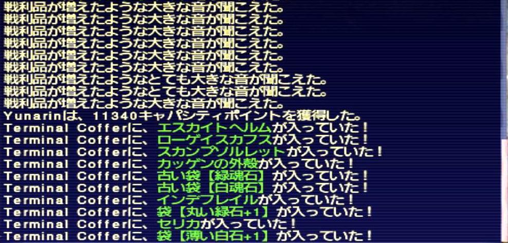 f:id:kagurazaka-c:20210122032326j:plain