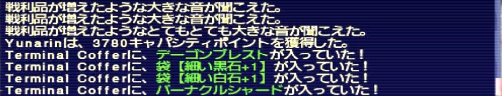 f:id:kagurazaka-c:20210122032348j:plain