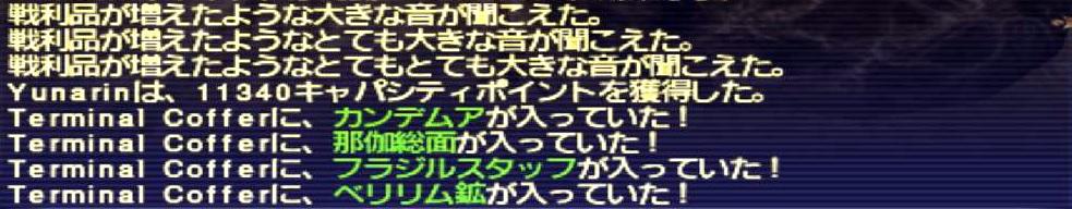 f:id:kagurazaka-c:20210122032411j:plain