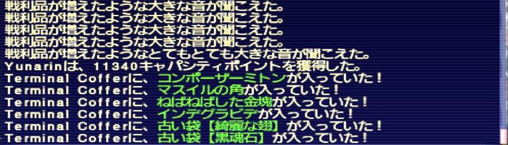 f:id:kagurazaka-c:20210122032754j:plain
