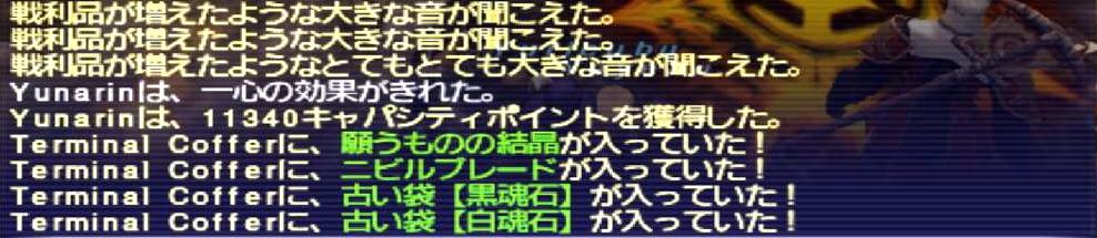 f:id:kagurazaka-c:20210122032813j:plain