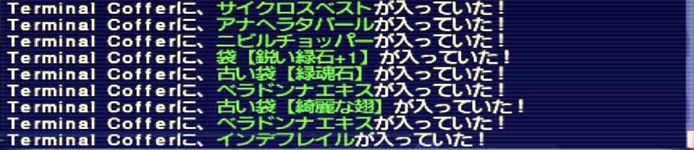 f:id:kagurazaka-c:20210122032832j:plain