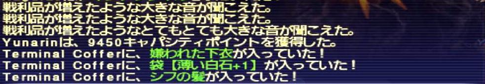 f:id:kagurazaka-c:20210122032836j:plain