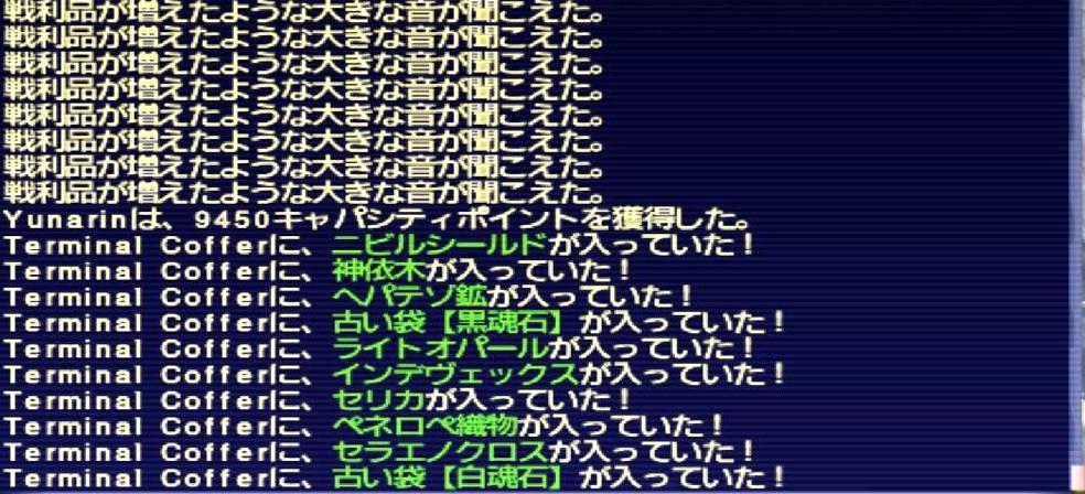 f:id:kagurazaka-c:20210122032849j:plain