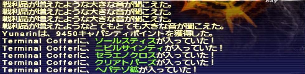 f:id:kagurazaka-c:20210122032852j:plain