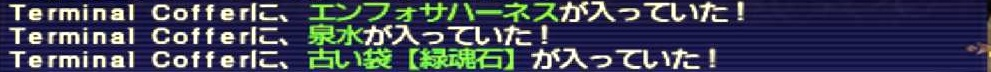 f:id:kagurazaka-c:20210122032903j:plain