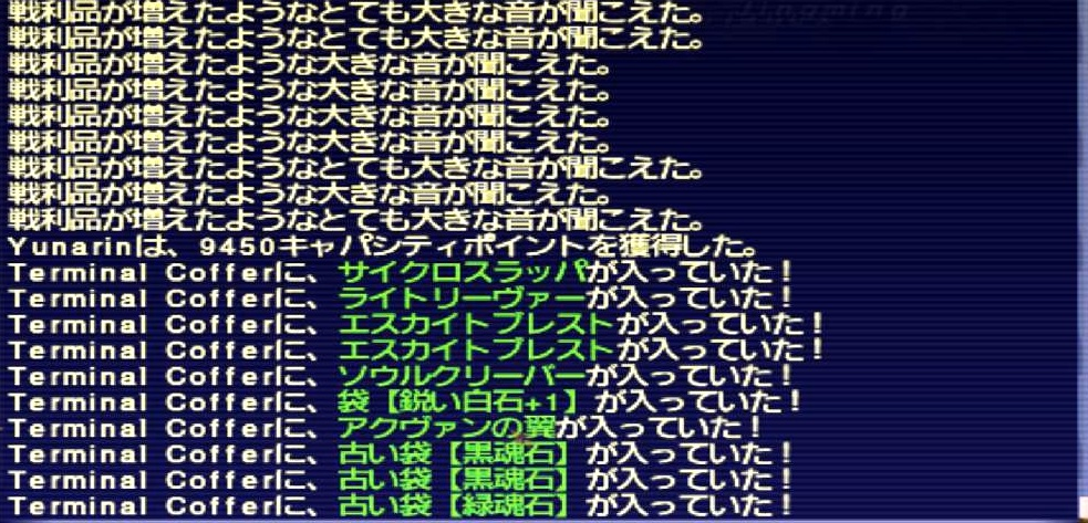 f:id:kagurazaka-c:20210122032912j:plain