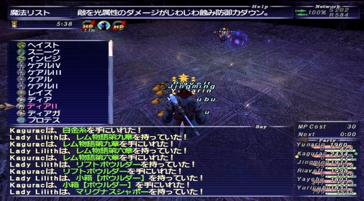 f:id:kagurazaka-c:20210122044524j:plain
