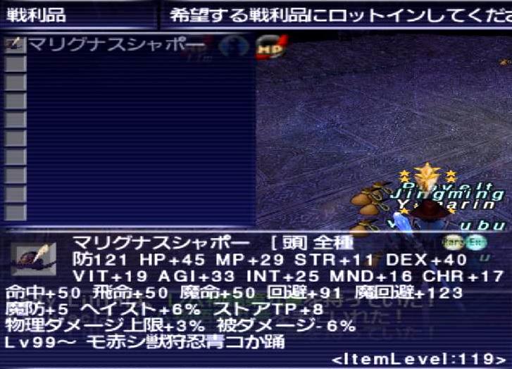 f:id:kagurazaka-c:20210122044527j:plain