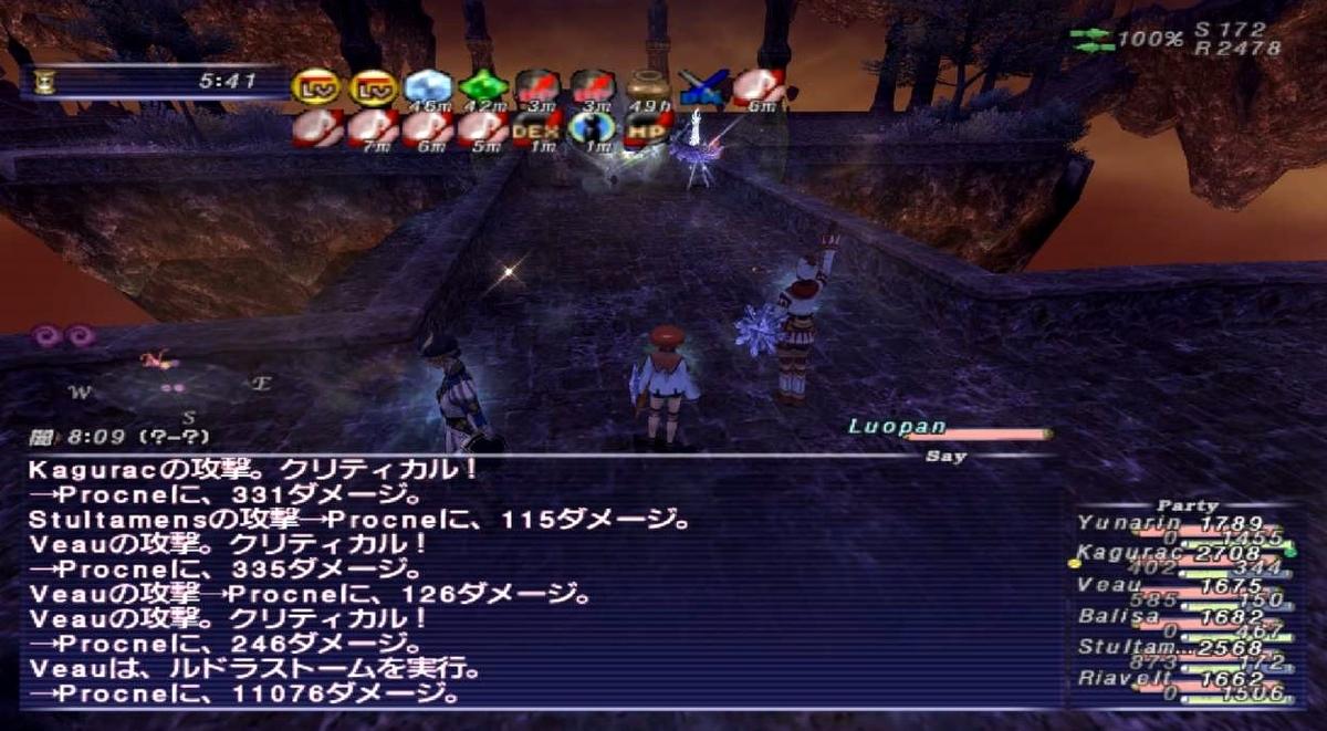 f:id:kagurazaka-c:20210127032331j:plain