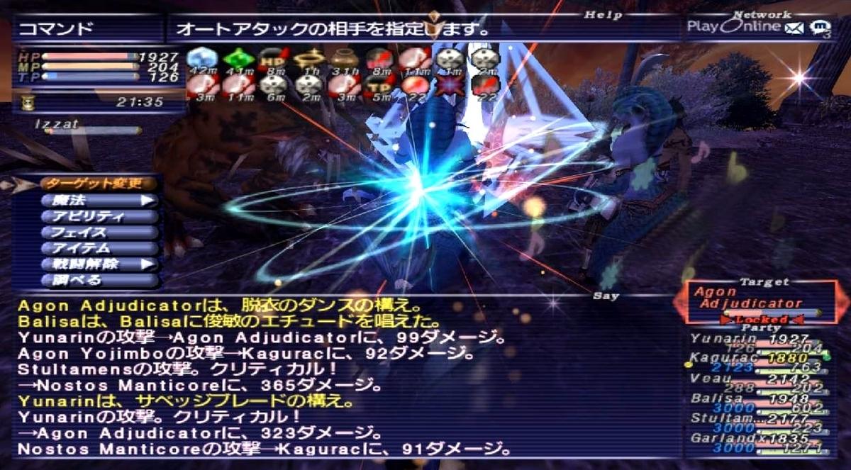 f:id:kagurazaka-c:20210129033431j:plain