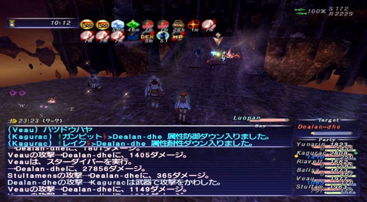 f:id:kagurazaka-c:20210202025350j:plain