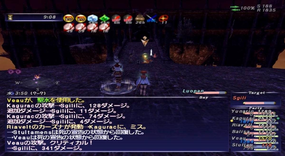 f:id:kagurazaka-c:20210202025353j:plain