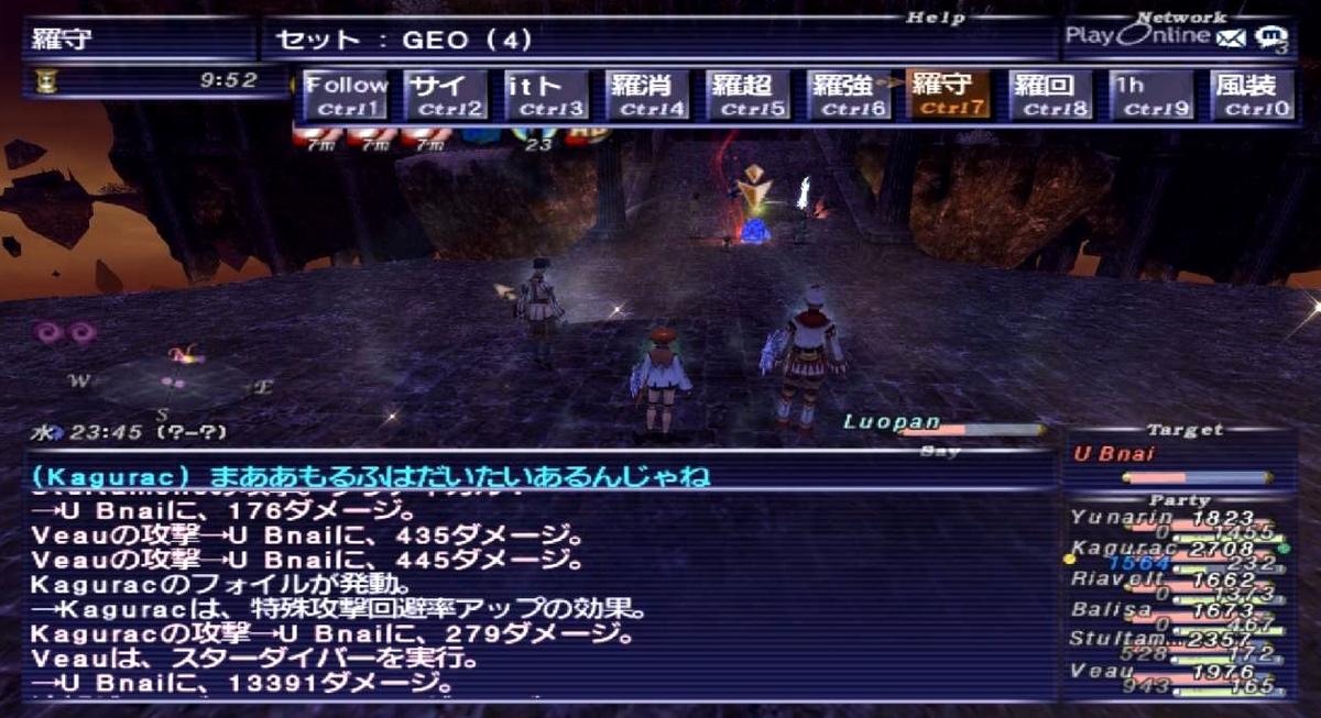 f:id:kagurazaka-c:20210202025436j:plain