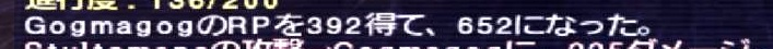 f:id:kagurazaka-c:20210202025459j:plain