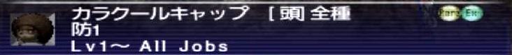 f:id:kagurazaka-c:20210202031957j:plain